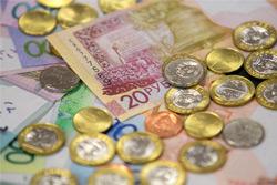С 1 января 2017 года базовую величину планируют увеличить до 23 рублей