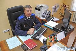 Бобруйскому межрайотделу Следственного комитета— пять лет