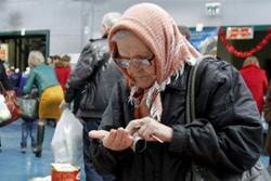 Скидки на товары для пожилых людей