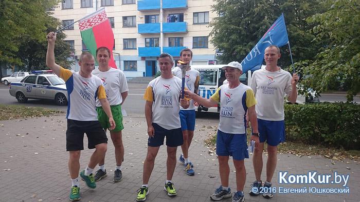 Бобруйск встречал участников Бега Мира