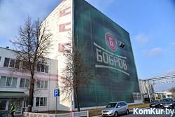 Налоговая инспекция обнародовала список предприятий Бобруйска – лидеров в формировании бюджета