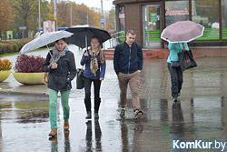 Шабаш непогоды: на смену дождливым выходным придет затяжное похолодание