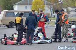Бобруйские картингисты доминировали на домашнем турнире