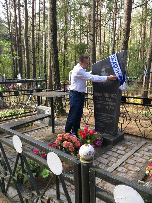 Сын легенды Бобруйска Александра Прокопенко рассказал о проекте, посвященном памяти отца