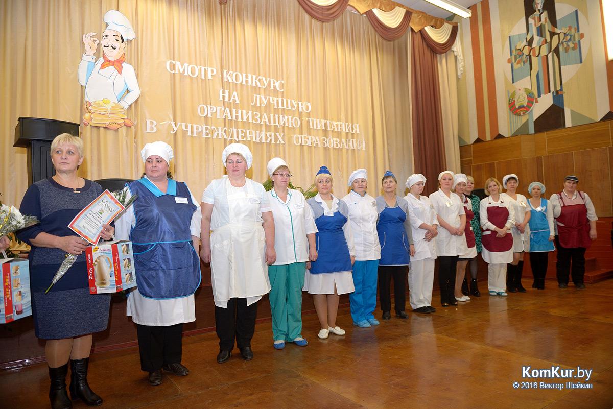 Смотр-конкурс работников школьного общепита