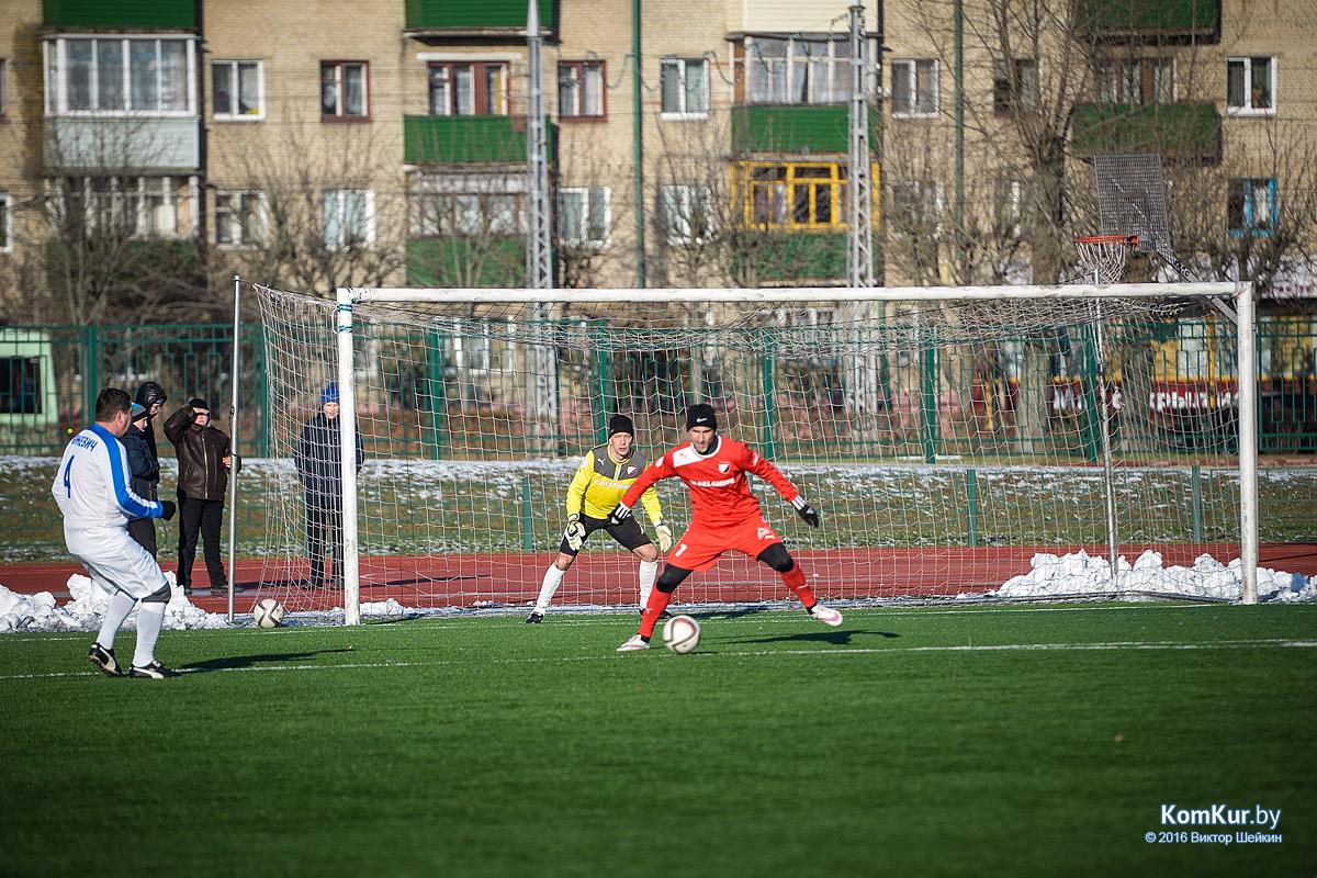 В Бобруйске сыграли «золотые» составы «Белшины» и «Динамо-Минск»