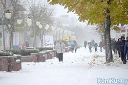 Сырая с туманами погода прогнозируется в Беларуси на этой неделе