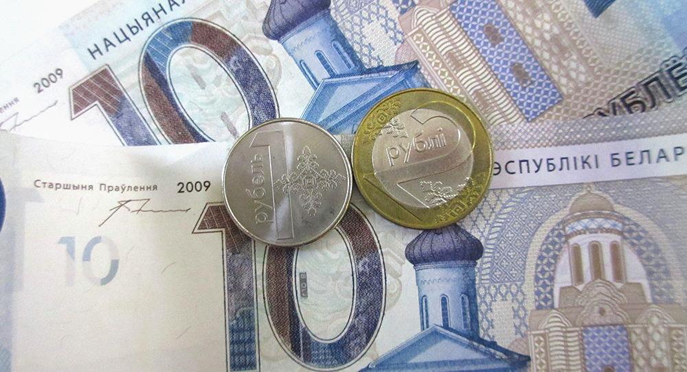 Базовая величина с Нового года составит 23 рубля
