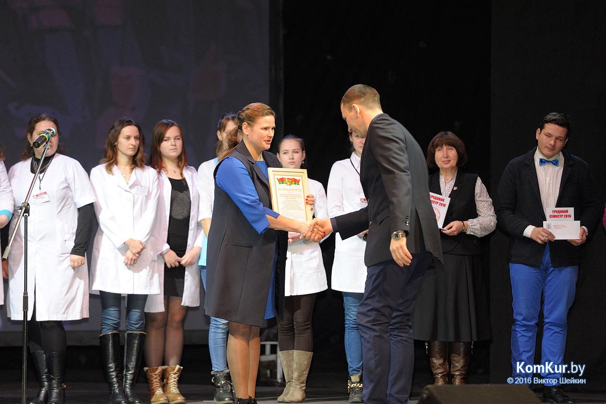 Бобруйские студенты начали отмечать свой праздник