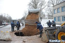 В Бобруйске на улице Ленина снова провалился асфальт