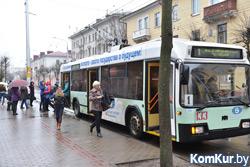 Общественный транспорт должен быть чистым!