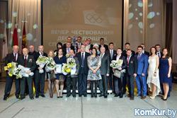 В Бобруйске определят десять лучших спортсменов