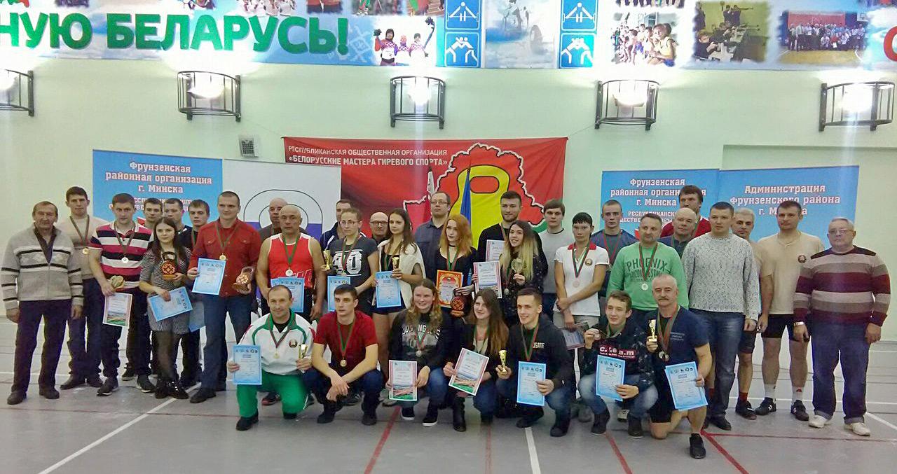 Бобруйские гиревики привезли медали из столицы