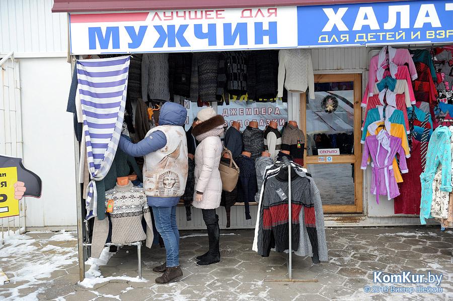 Как живут предприниматели Бобруйска