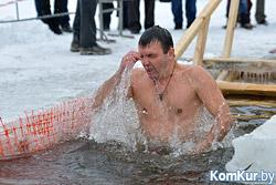Где в Бобруйске окунуться на Крещение