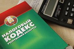 Новые ставки единого налога для ИП и физических лиц в Могилевской области установлены с 1 января