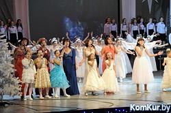 Как расколдовать Щелкунчика: в Бобруйске прошел сказочный концерт