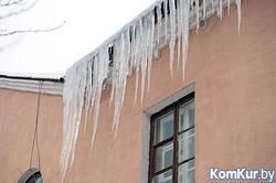 От оттепели до морозов и обратно. Синоптики обещают резкое похолодание на неделе