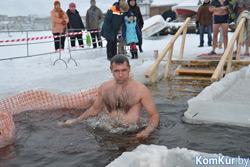 Где в Бобруйске окунуться на Крещение?