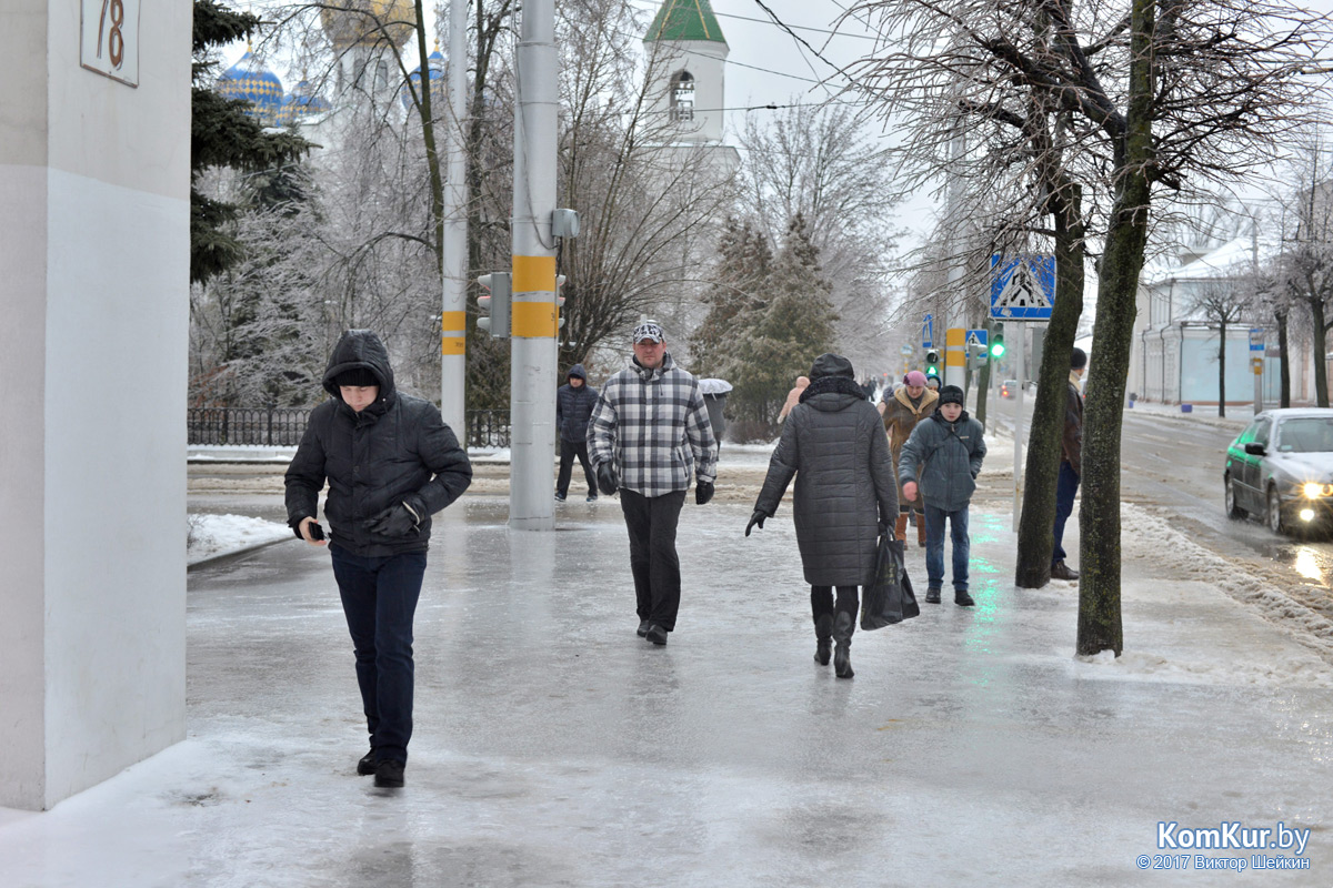 В Бобруйске объявлен оранжевый уровень опасности