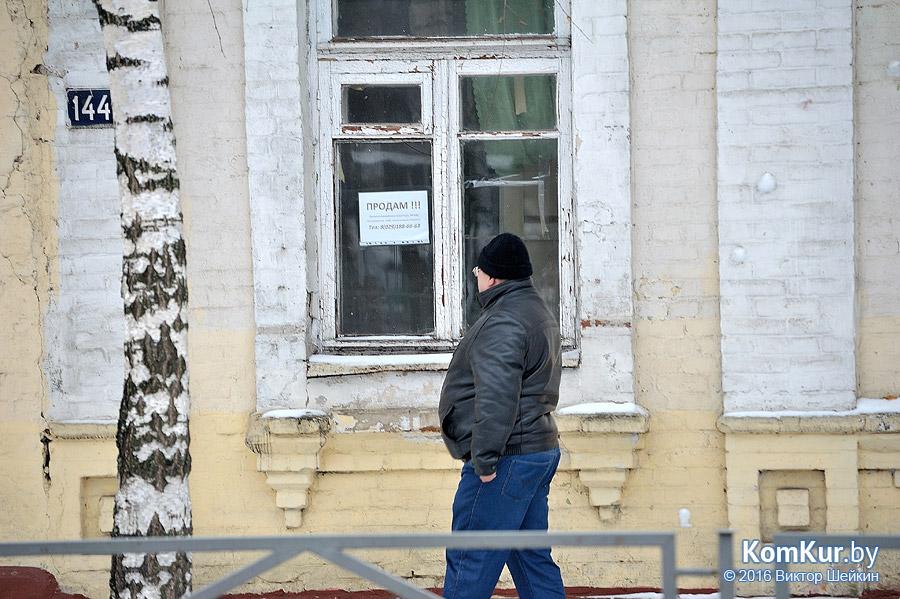 Вторичное жилье в Бобруйске: «трешки» дешевле «двушек»!