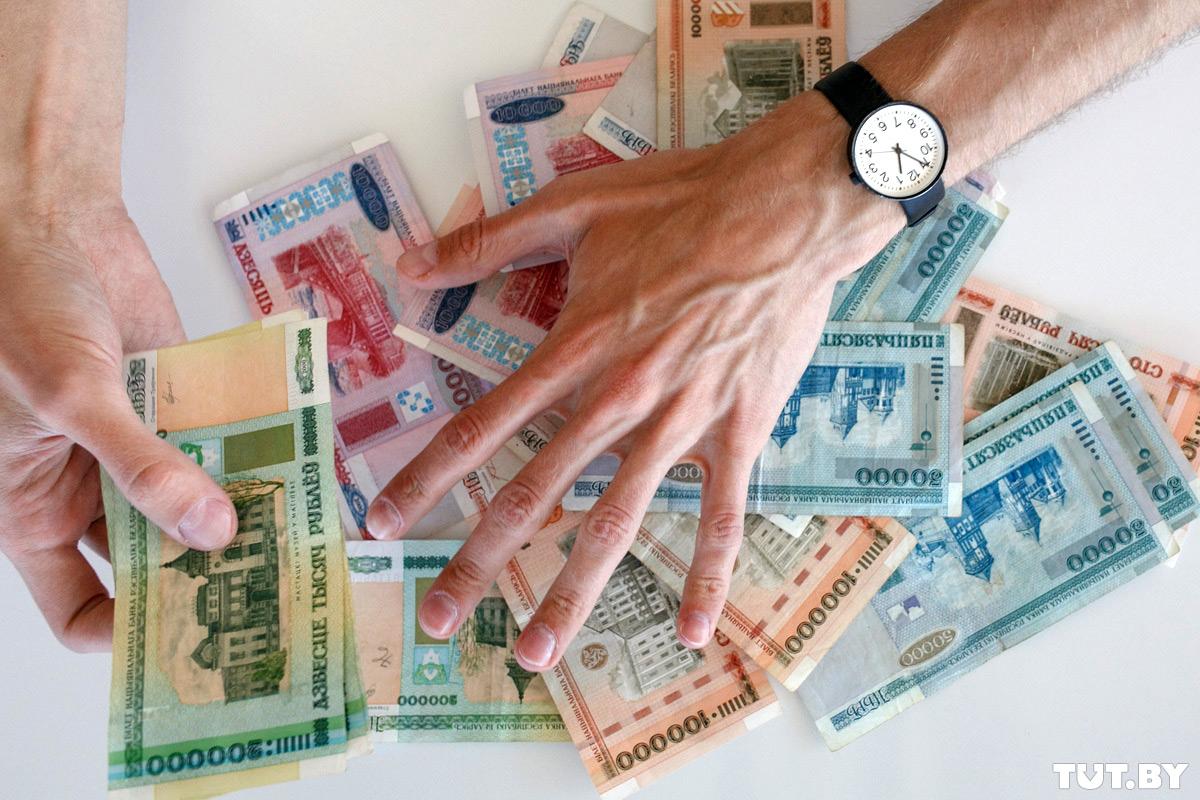 Белорусские банкноты образца 2000 года выходят из обращения