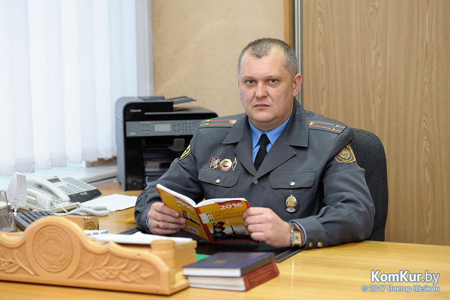 Начальник бобруйской ГАИ: о парковках, велодорожках, штрафах и предупреждениях