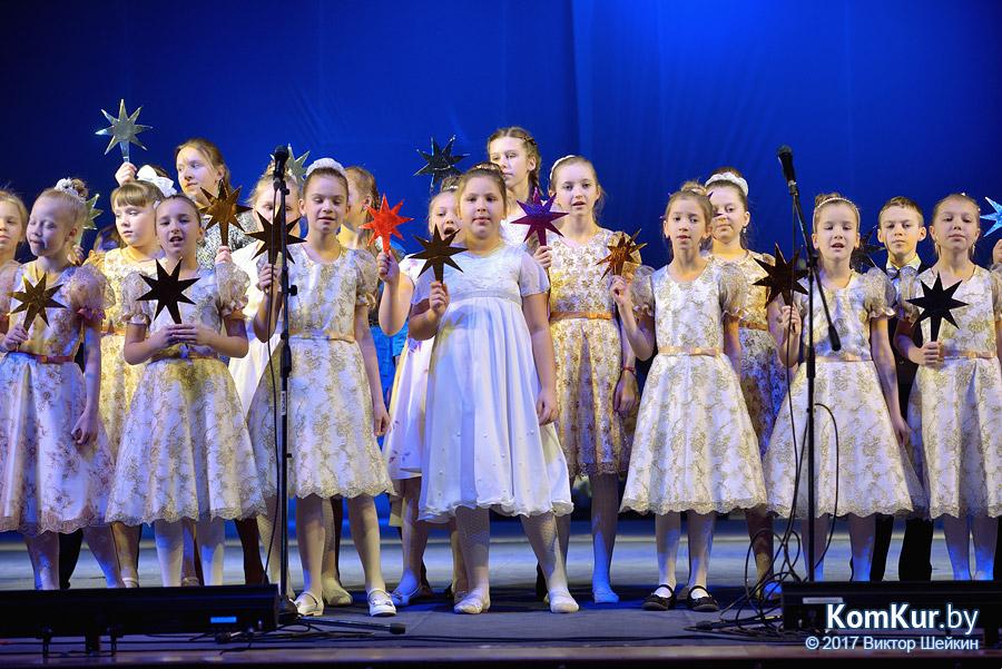 В Бобруйске прошел Рождественский концерт