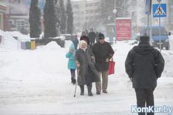 Погода в выходные: сильные морозы отступают, но зима продолжается