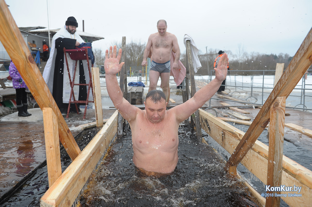 Крещение в Бобруйске: рожденные заново