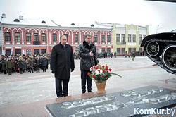 Возложение в Бобруйске в честь юбилея области