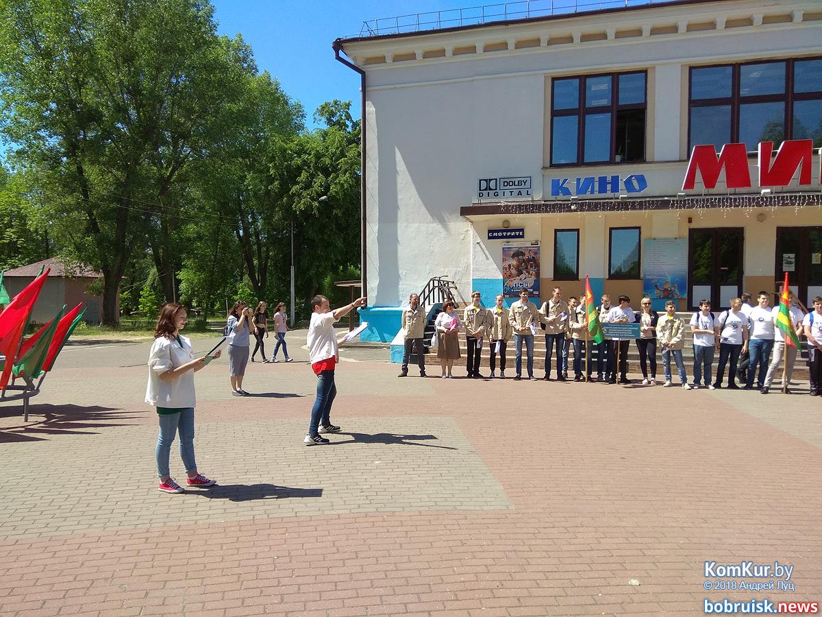 Отучились – поработаем: в Бобруйске стартовал трудовой семестр