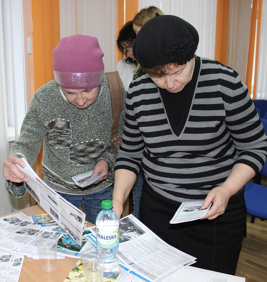 В Бобруйской городской поликлинике №3 прошла интересная встреча