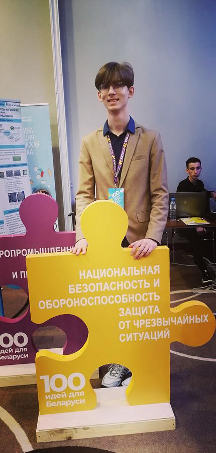 Киберпожарный, которого изобрели конструкторы из Бобруйска, стал победителем республиканского конкурса