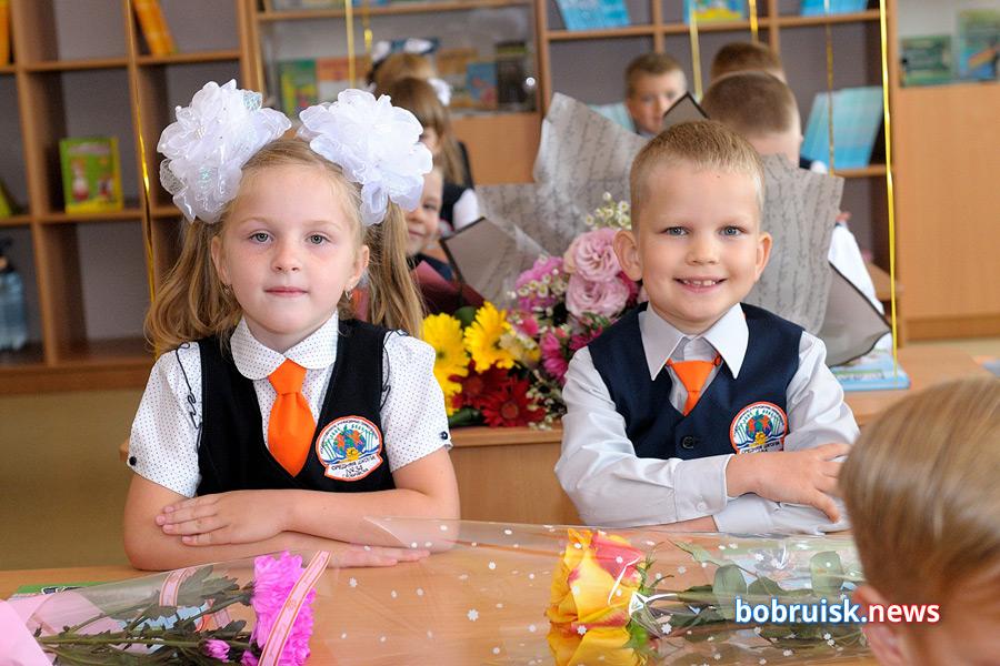 1 сентября в Бобруйске
