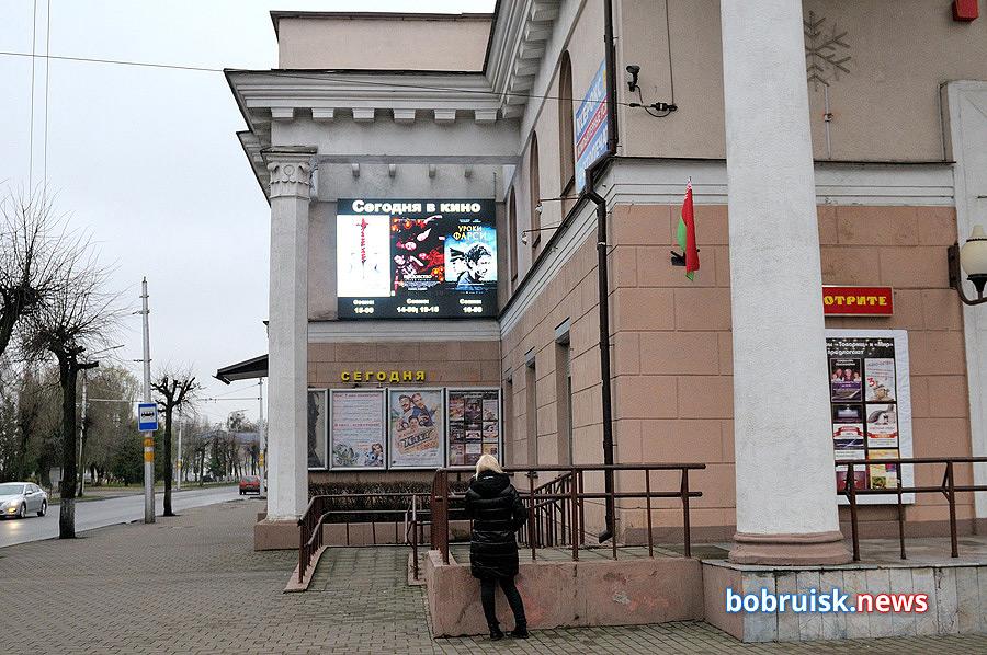 Бобруйская премьера «Уроков фарси»: «Без слез не обошлось»