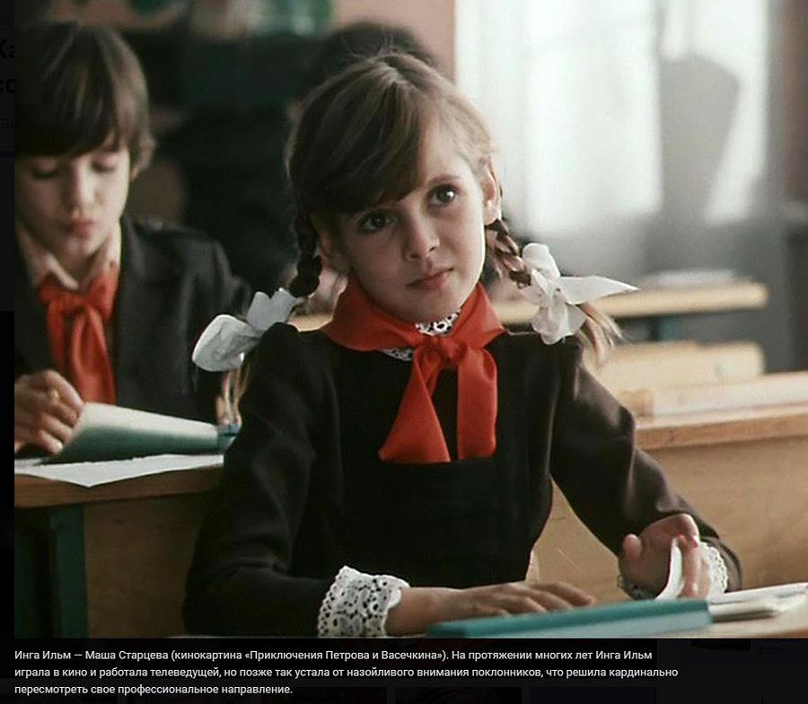 Как сегодня выглядят дети-актеры из популярных советских фильмов