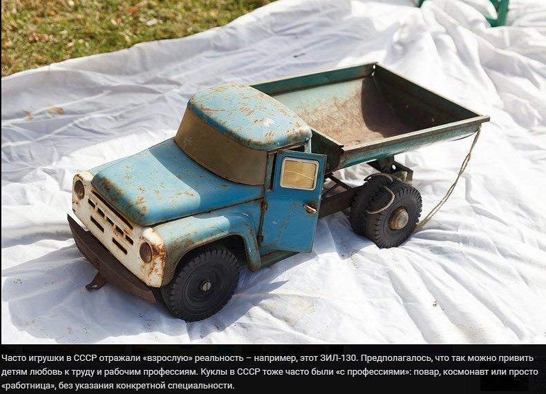 Любимые игрушки советских детей. А у вас остались? И за сколько можно продать?