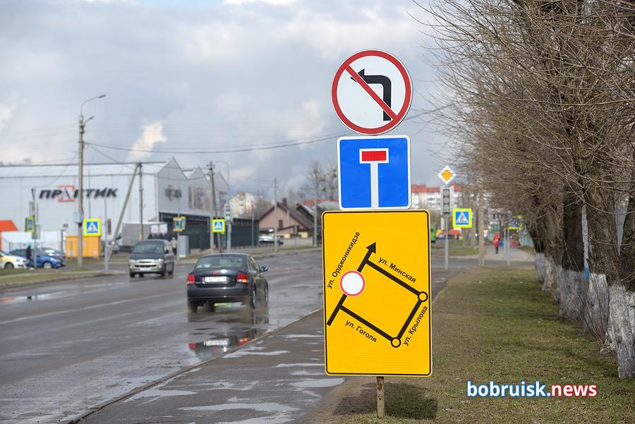 В Бобруйске на полгода перекрывается одна из основных улиц. В чем причина? (+схема проезда)