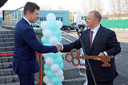 В пятницу, 30 апреля, после реконструкции открылось здание ТЛЦ «Бобруйск-Белтаможсервис» на улице 50 лет ВЛКСМ, 40.
