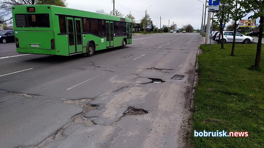 Улица Интернациональная дождалась ремонта. А что с другими дорогами Бобруйска?