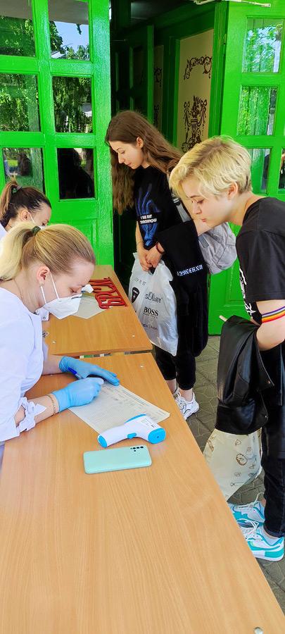 Медработники БГП №3 приняли участие в медицинском обеспечении республиканского праздника