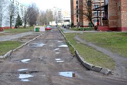 Бобруйск. Красные общежития. Дорога в ожидании ремонта