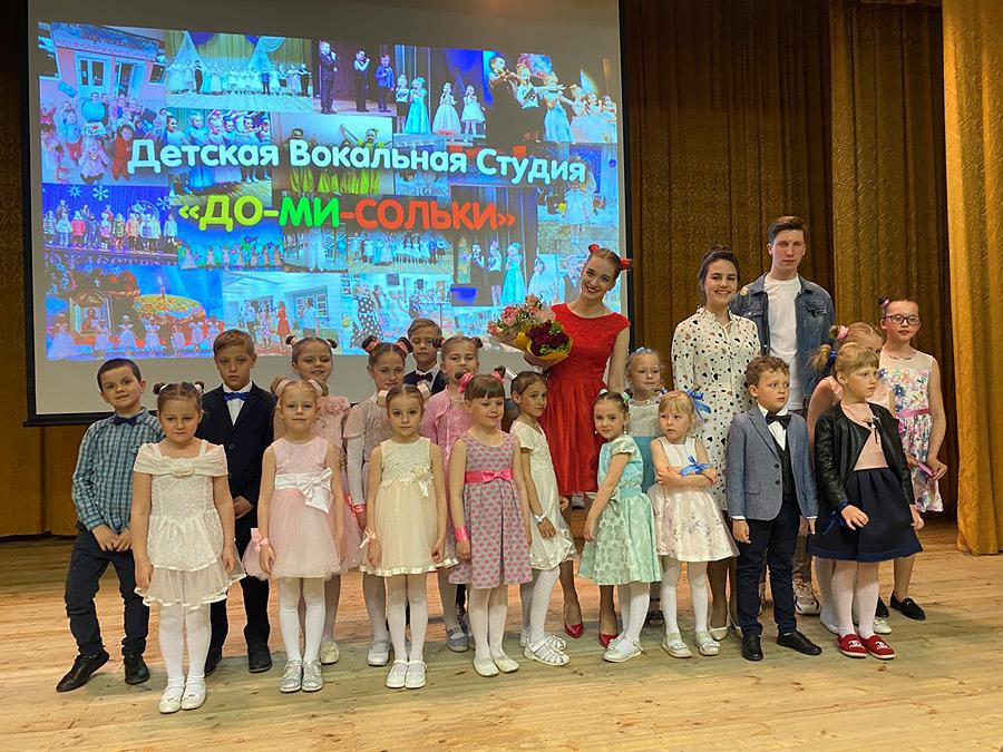 В Бобруйске прошел концерт «ДО-МИ-СОЛЕК»