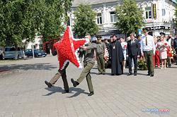 Программа праздничных мероприятий, посвященных 77-годовщине освобождения Бобруйска от немецко-фашистских захватчиков, Дню Независимости Республики Беларусь