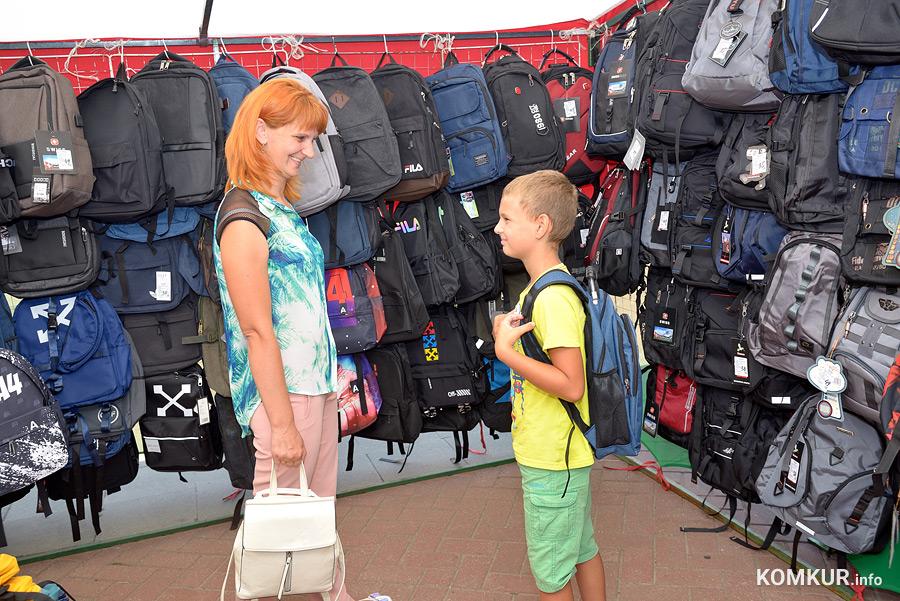 Собираем ребенка в школу. Что почем в Бобруйске?