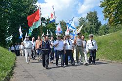 Как в Бобруйске отметили День ВМФ